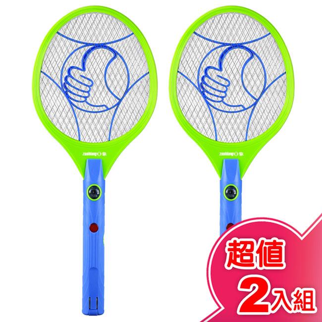 【日象】一擊啪充電式電蚊拍(二入超值組) ZOEM-2988