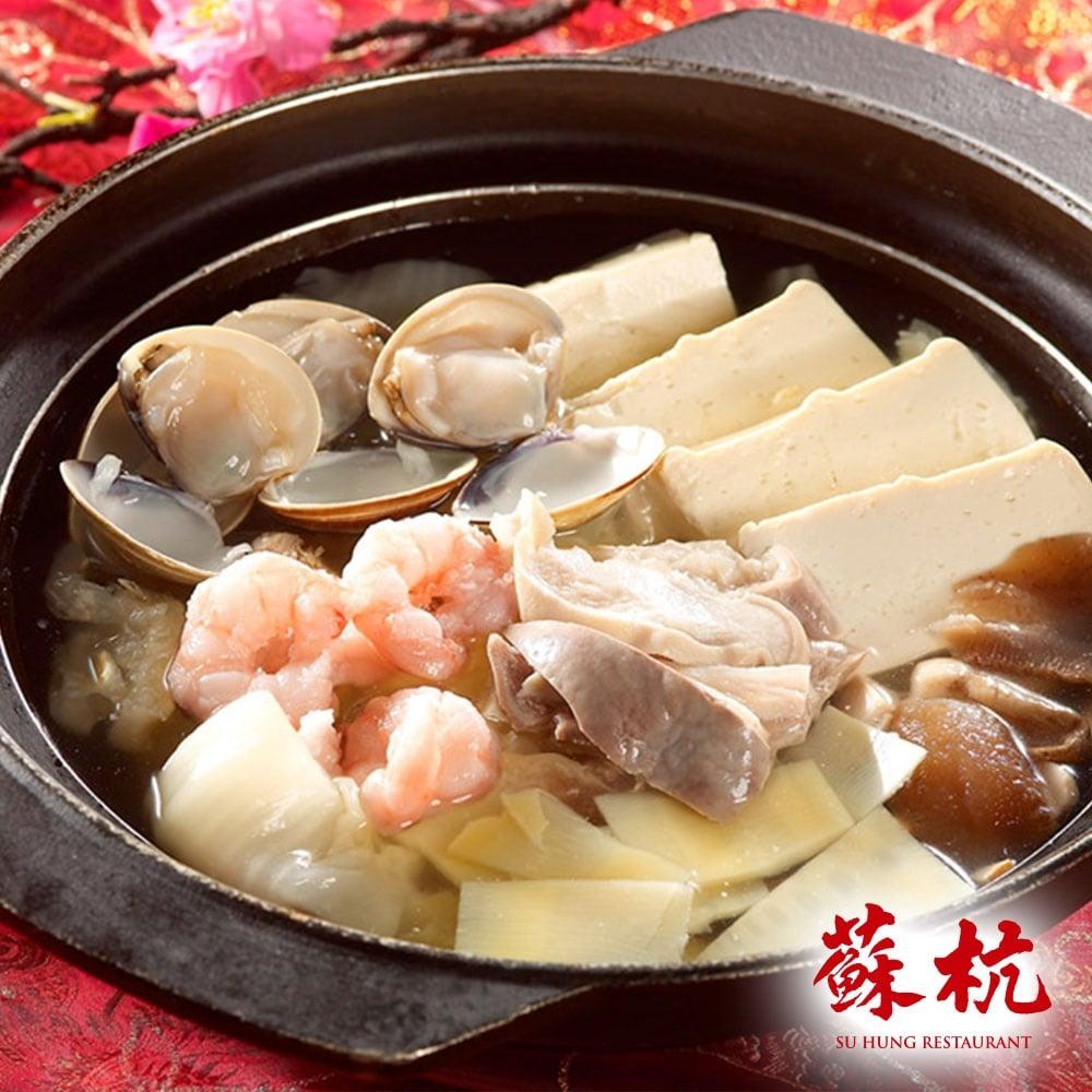 【台北】蘇杭餐廳-2人經典套餐(榮獲米其林餐盤獎)