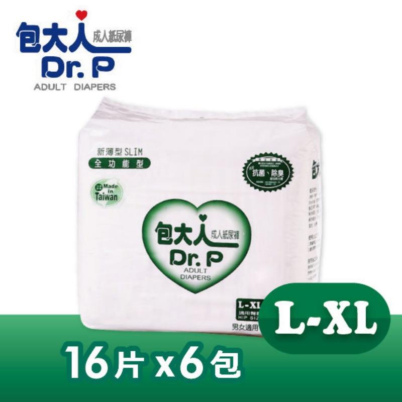 【包大人】全功能特販包 L16px6包/箱