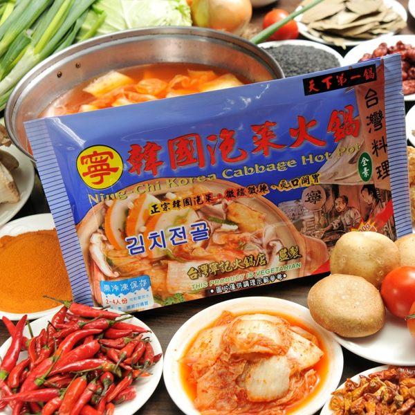 《寧記》韓國泡菜火鍋底(素)(1000g/份,共2份)