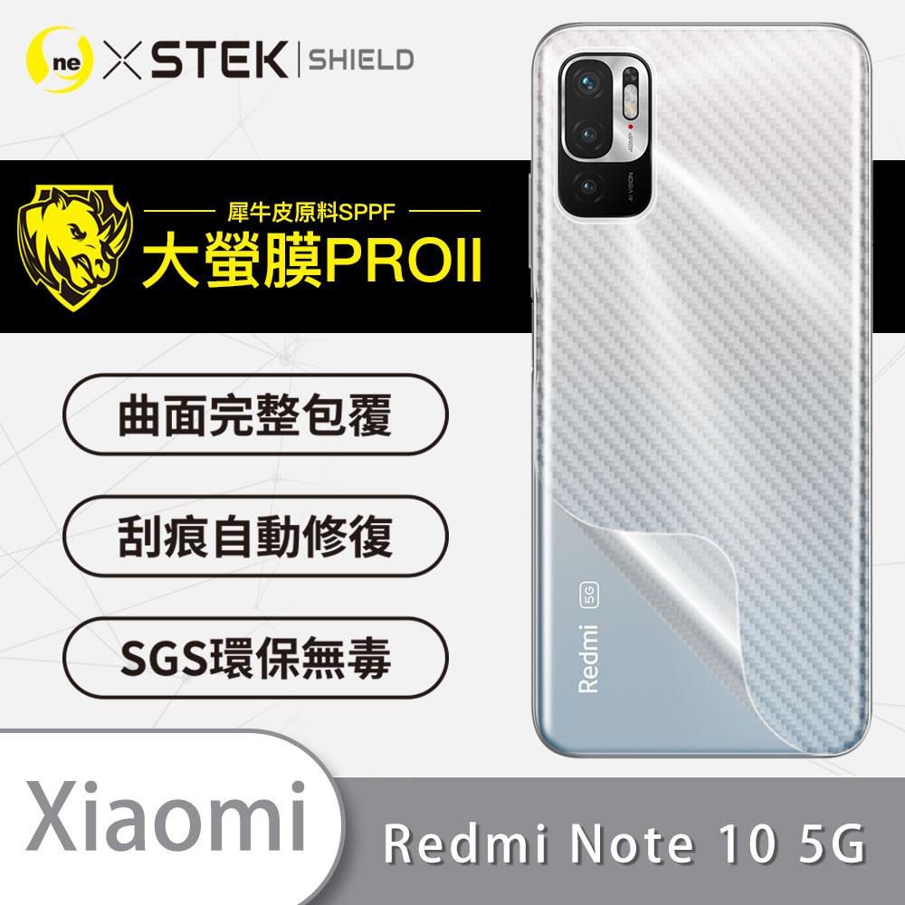 【大螢膜PRO】紅米Note10 5G 手機背面保護膜 CARBON款 犀牛皮抗衝擊MIT自動修復防水防塵 XIAOMI