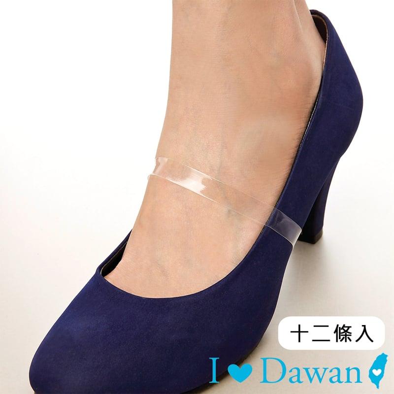 國際標準舞鞋專用透明鞋束帶(12條入)【IDAWAN專業鞋材】
