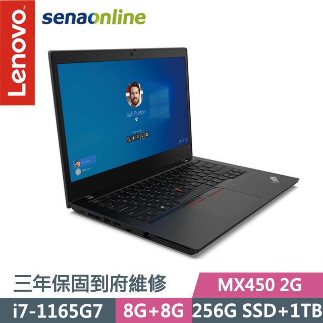 《Lenovo 聯想》L14 Gen2 20X1S03700(14吋FHD/i7-1165G7/16G/1TB+256G/MX450/W10P/三年保/特仕版)