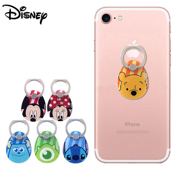 【Disney迪士尼】指環扣(椭圖型)手機支架(二入隨機出貨不挑款)