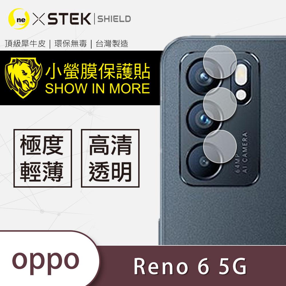 【小螢膜-鏡頭貼】OPPO Reno6 5G 鏡頭保護貼 2入 犀牛皮MIT抗撞擊 超高清 刮痕修復 防水防塵 SGS環保無毒