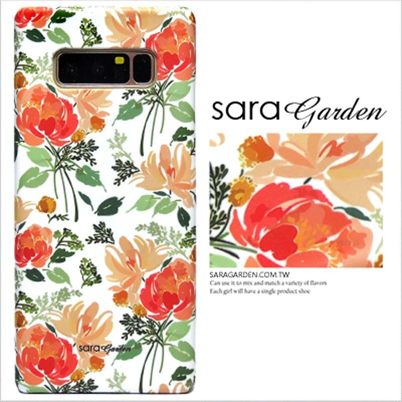【Sara Garden】客製化 手機殼 SONY XA1 Ultra 清新碎花 曲線 手工 保護殼 硬殼