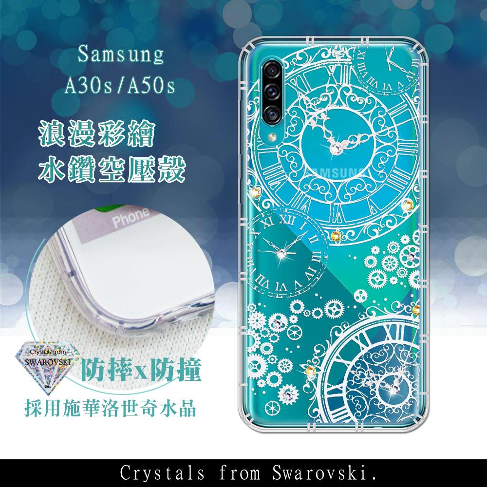三星 Samsung Galaxy A30s/A50s 共用款 浪漫彩繪 水鑽空壓氣墊手機殼(齒輪之星)