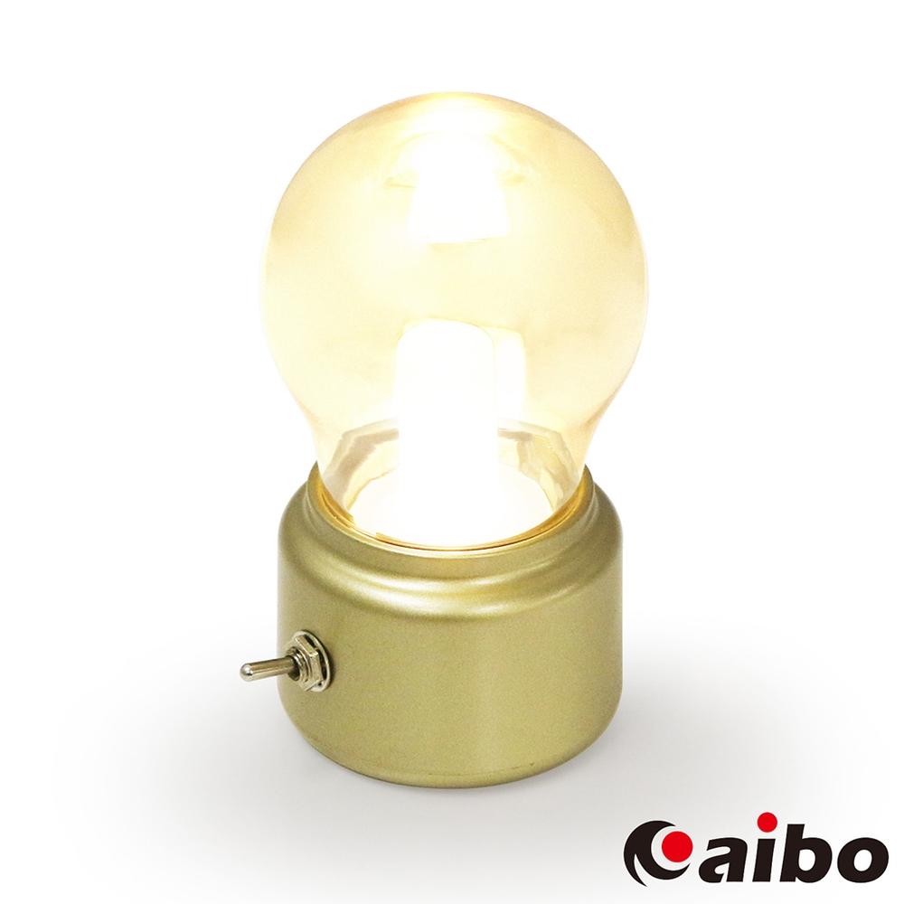 USB充電式 復古桌立LED小燈泡-古銅