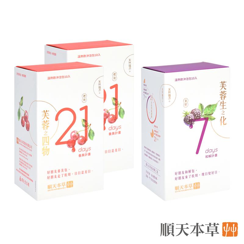 【順天本草】芙蓉之四物*2+芙蓉生之化*1 10入 / 盒