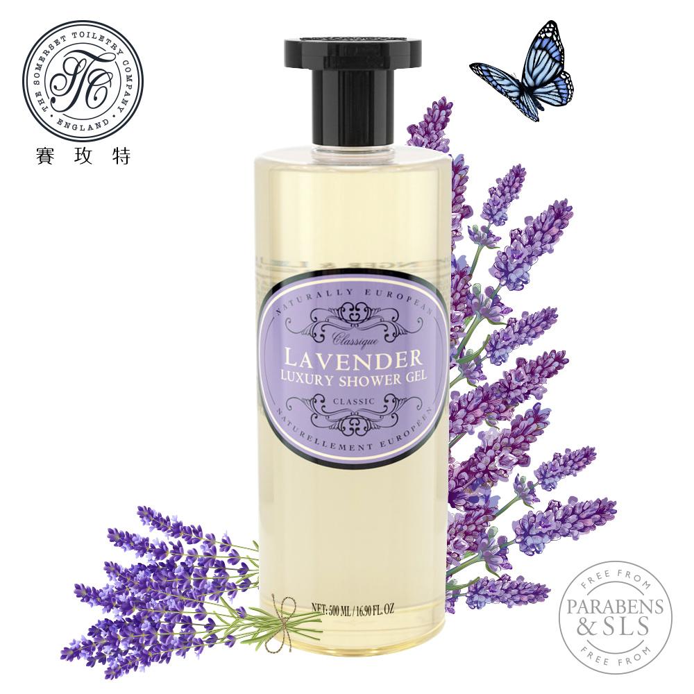 英國賽玫特Somerset自然歐洲香水奢華沐浴露500ml-薰衣草