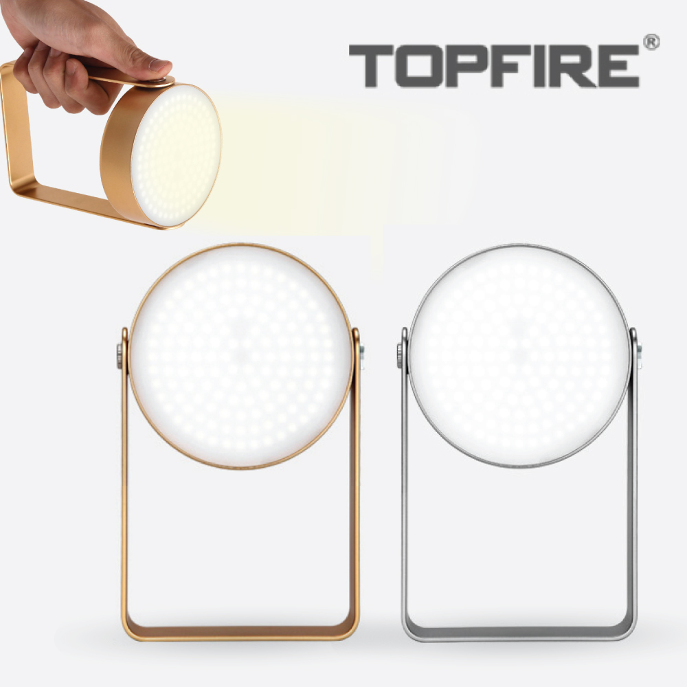 TOPFIRE T-Light mini 防水多用途LED燈 - 金色