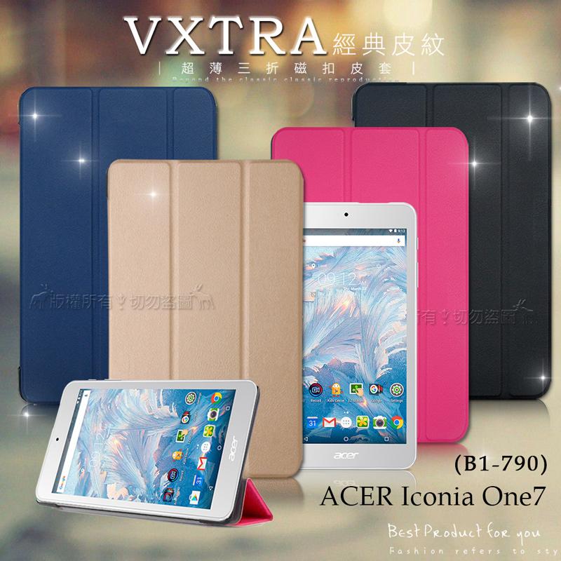 VXTRA ACER Iconia One7 B1-790 經典皮紋三折保護套 平板皮套 (摩爾藍)