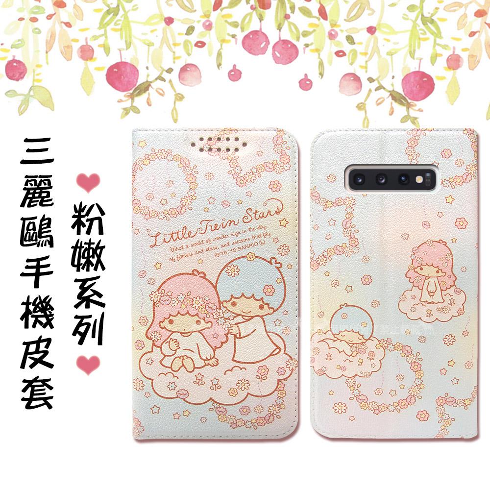 三麗鷗授權 Kikilala 雙子星 三星 Samsung Galaxy S10+/S10 Plus 粉嫩系列彩繪磁力皮套(花圈)
