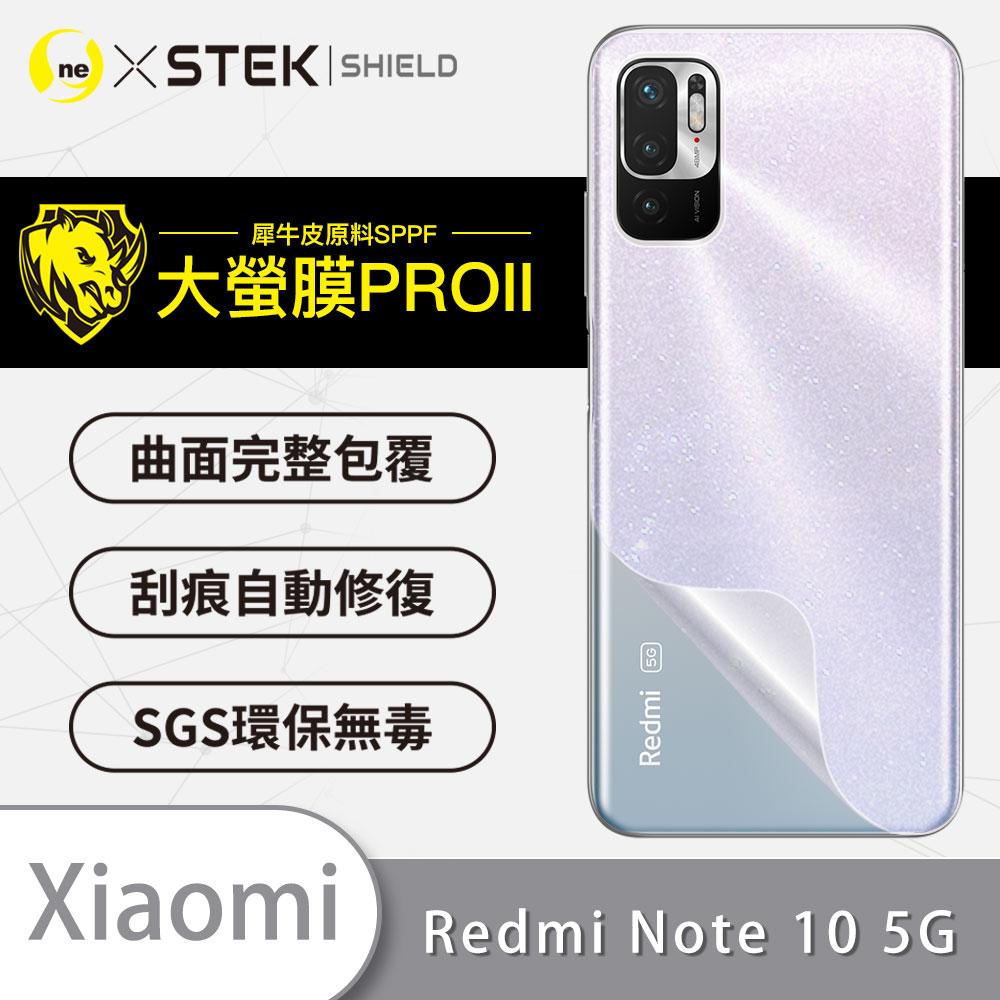 【大螢膜PRO】紅米Note10 5G 手機背面保護膜 閃亮鑽石款 超跑犀牛皮抗衝擊 MIT自動修復 防水防塵 XIAOMI