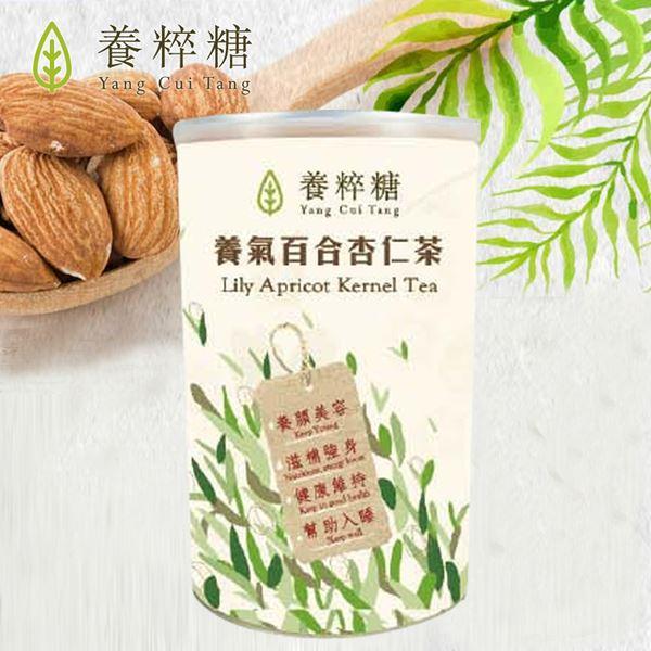 《養粹糖》養氣百合杏仁茶(500g/罐)