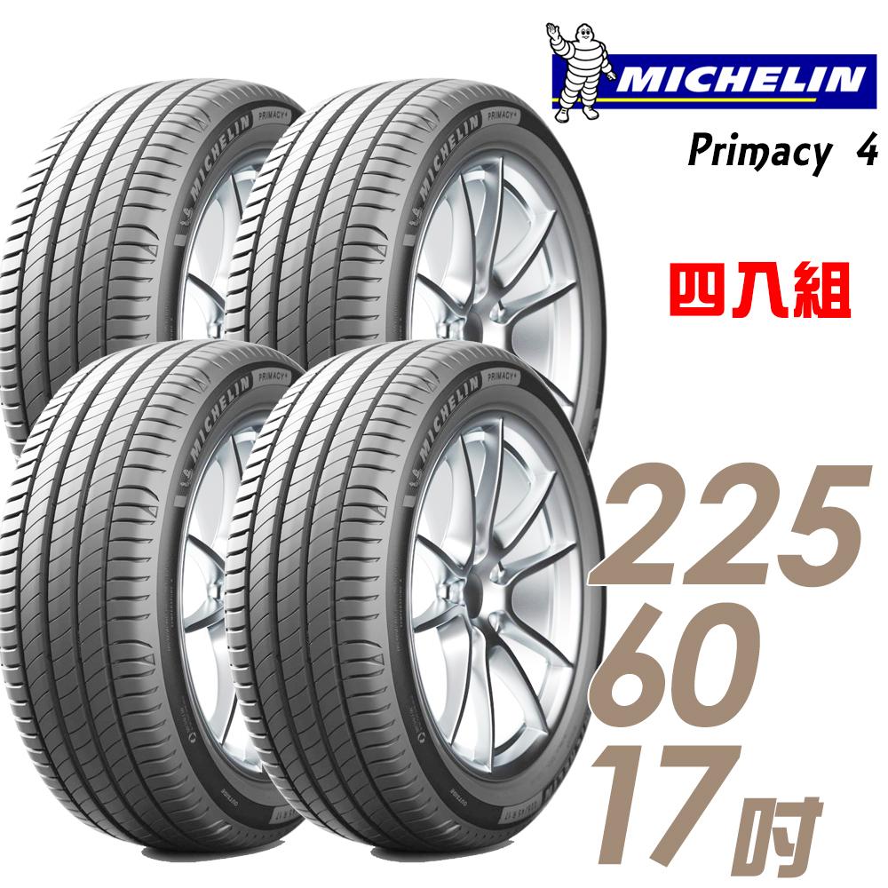 【Michelin 米其林】PRIMACY 4-2256017吋 103V 四入組【車麗屋】