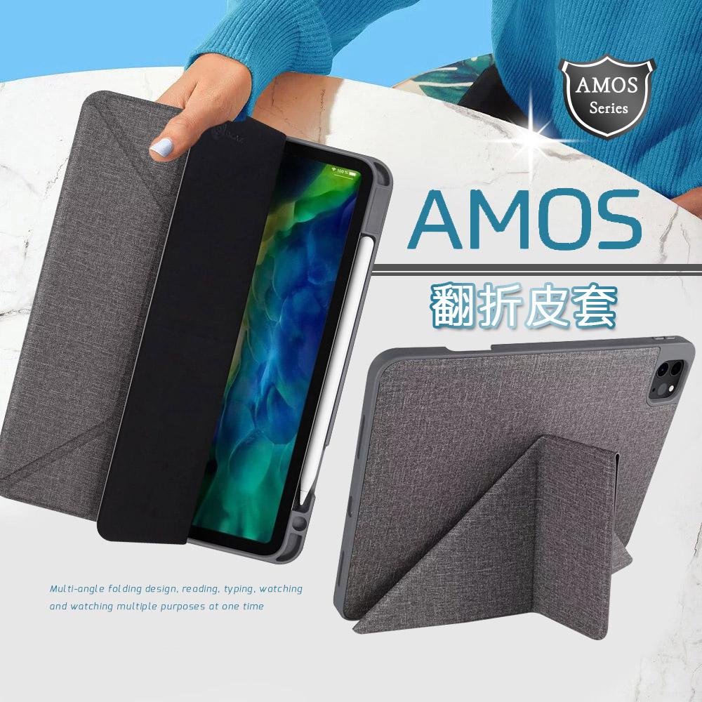 JTLEGEND 2020 iPad Pro 11吋 Amos 相機快取多角度折疊布紋皮套(Apple pencil筆槽版)-雅痞灰