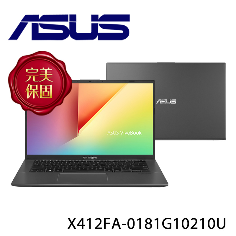 【ASUS華碩】VivoBook X412FA-0181G10210U 星空灰 14吋 筆電-送無線滑鼠(顏色款式隨機)