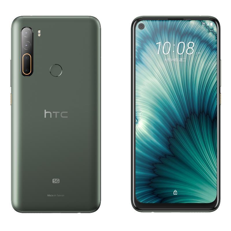 HTC U20 5G 晶岩白
