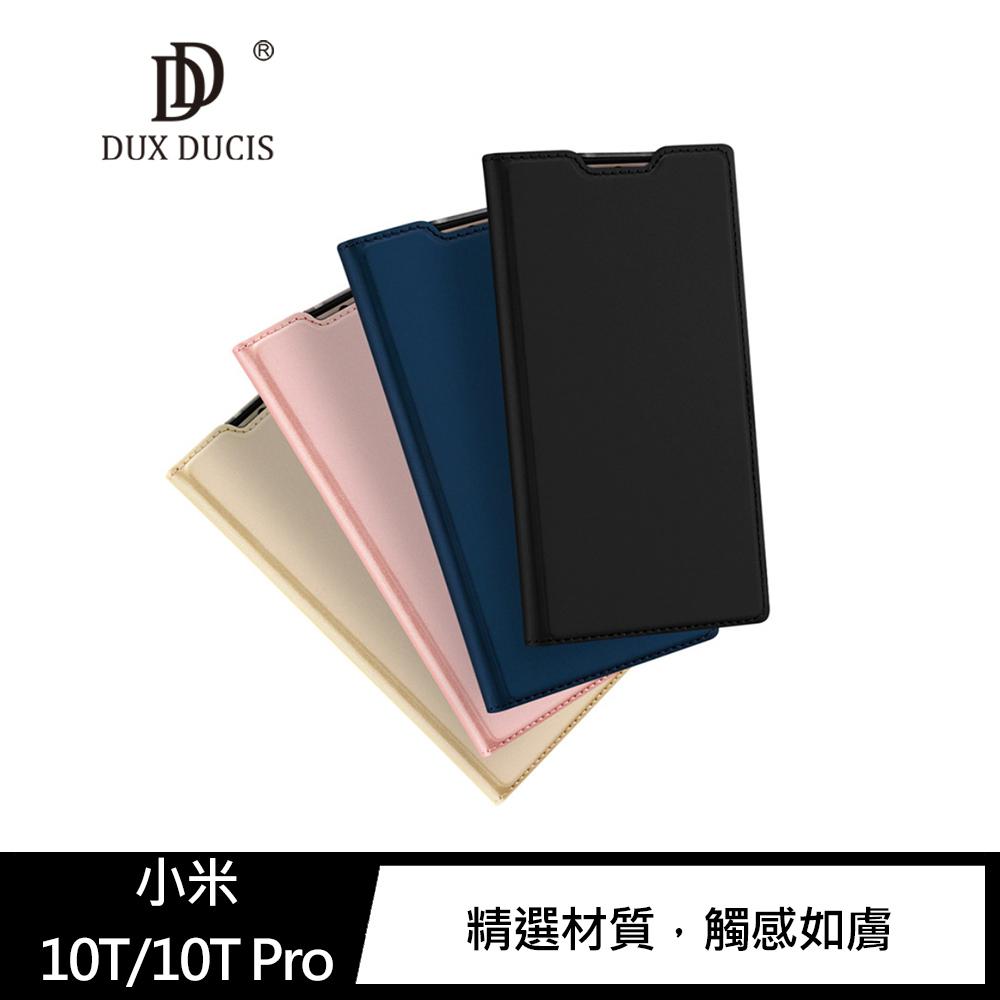 DUX DUCIS 小米 10T/10T Pro SKIN Pro 皮套(藍色)