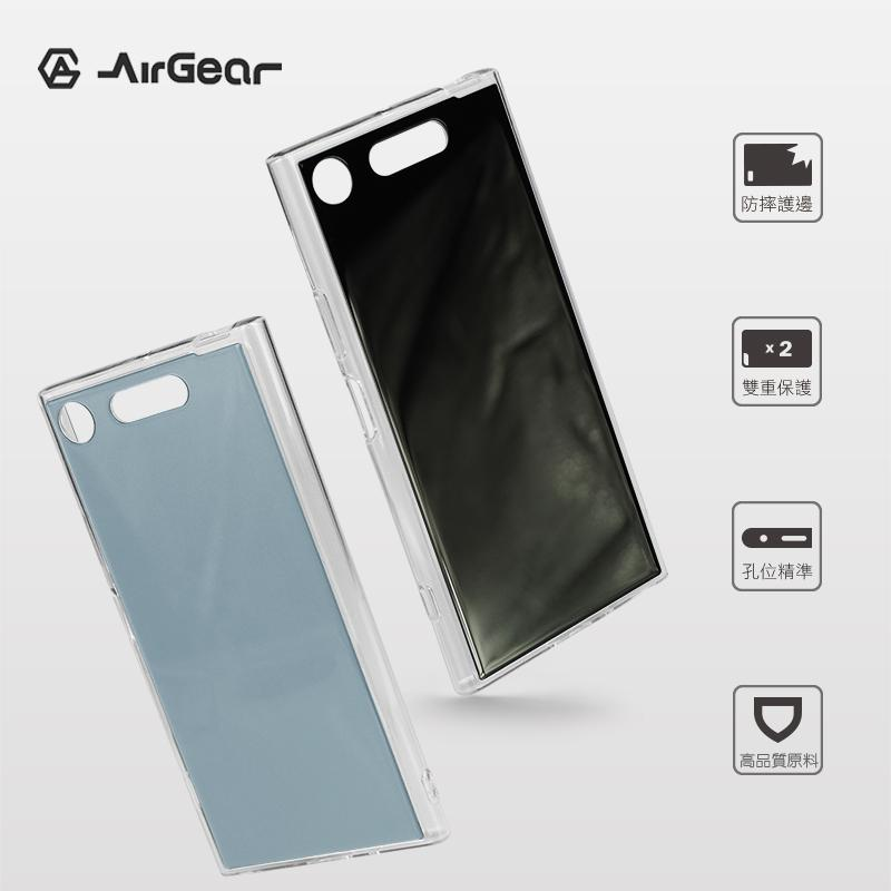 AirGear玻璃背蓋保護套 SONY Xperia XZ1 黑+藍
