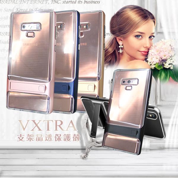 VXTRA 三星 Samsung Galaxy Note9 晶透支架保護殼 手機殼 有吊飾孔(玫瑰金)