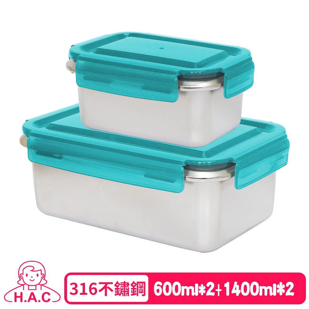 【H.A.C】藍蓋 316長方型不鏽鋼保鮮盒4入組(600ml*2+1400ml*2)