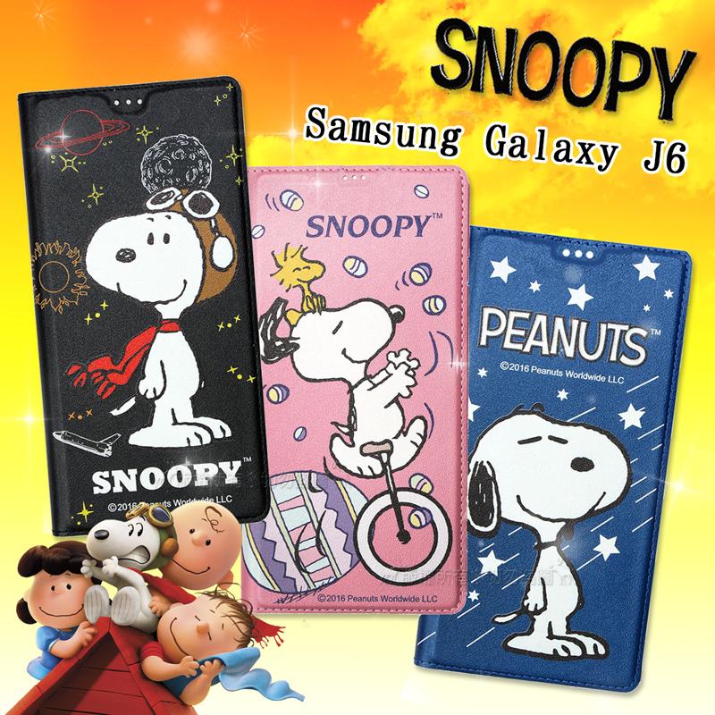 史努比授權正版 Samsung Galaxy J6 金沙灘彩繪磁力手機皮套 (流星雨藍)