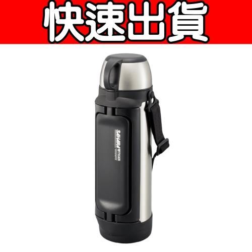 【TIGER虎牌】大容量進化不鏽鋼保溫保冷瓶 (MHK-A200)