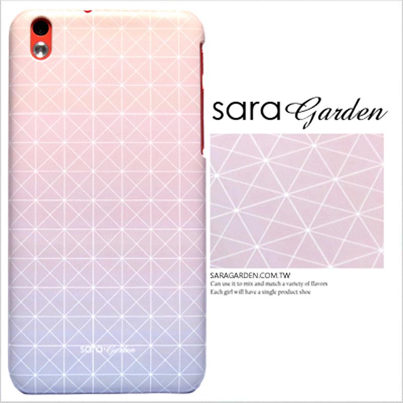 【Sara Garden】客製化 手機殼 HTC 828 漸層藍粉幾何 手工 保護殼 硬殼