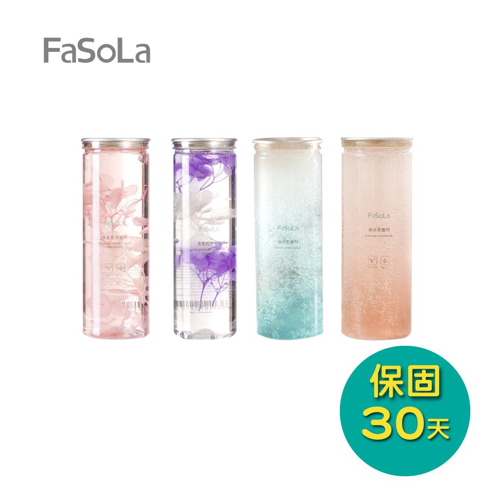 FaSoLa 永生花芳香劑(長效型90天)280ml 冰沙-鹽鹽冷棉