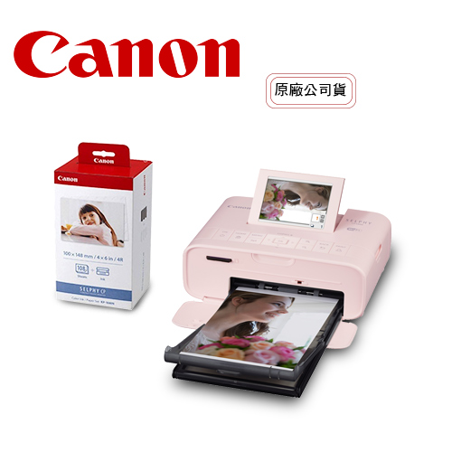 Canon CP1300 相片印表機 相印機 印相機 粉色 公司貨【54+108張相紙含色帶組合】