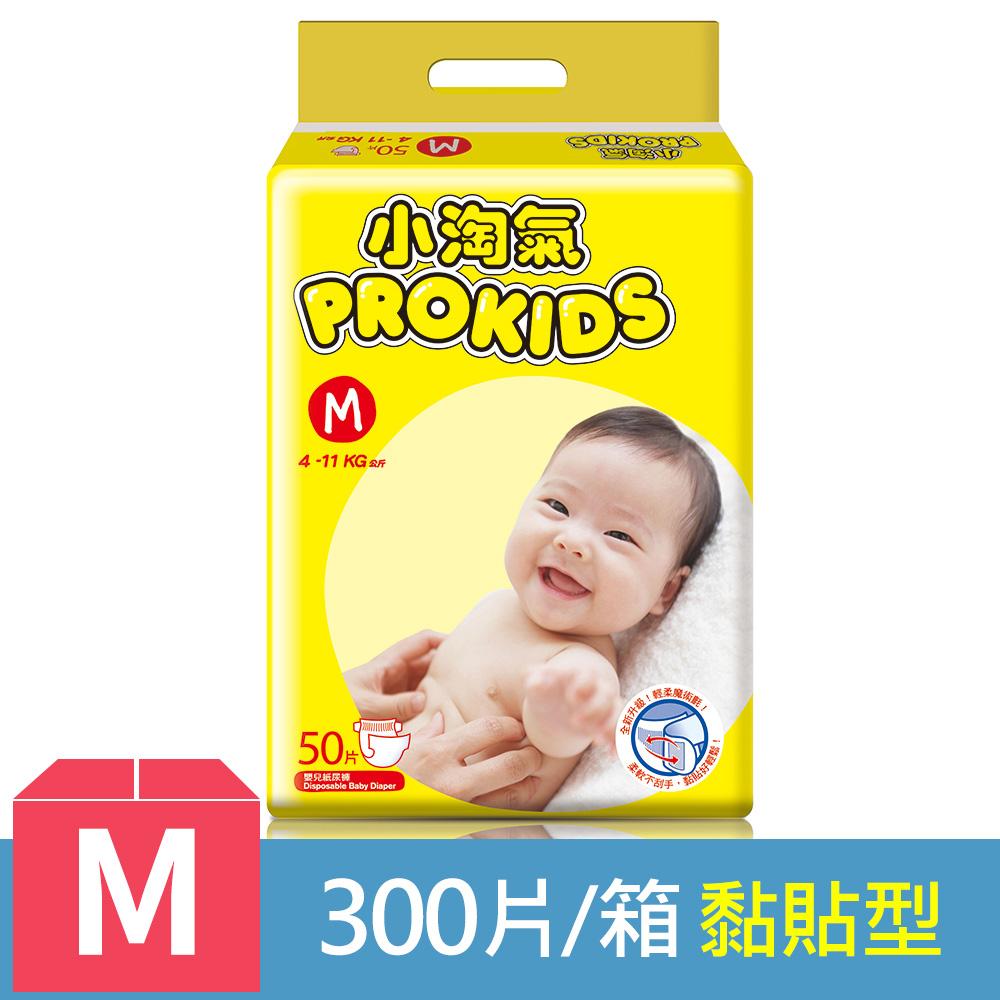 【小淘氣】透氣乾爽紙尿褲-M (50片x6包/箱)