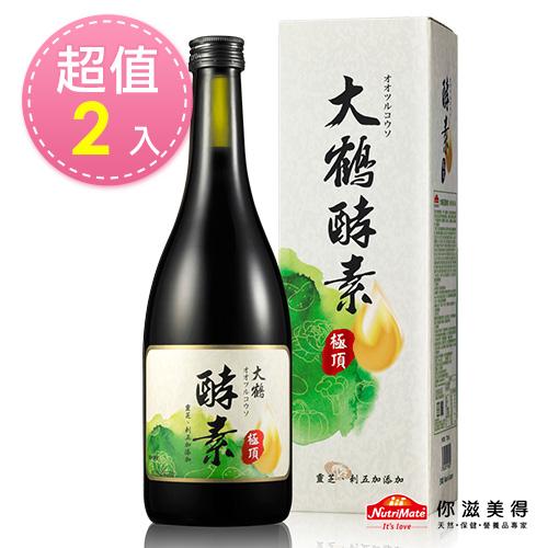【Nutrimate你滋美得】大鶴極頂酵素(300ml)-2入