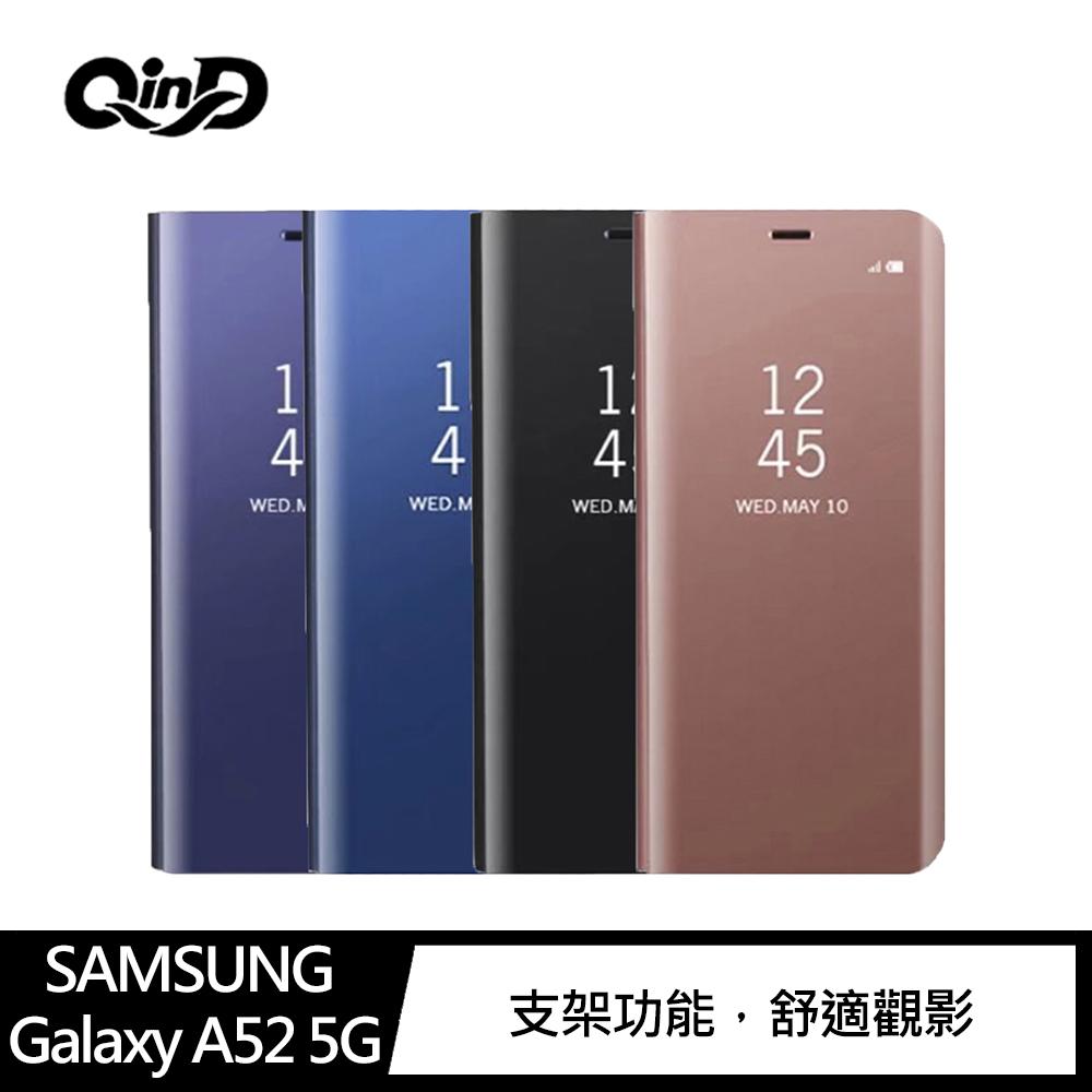 QinD SAMSUNG Galaxy A52 5G 透視皮套(玫瑰金)