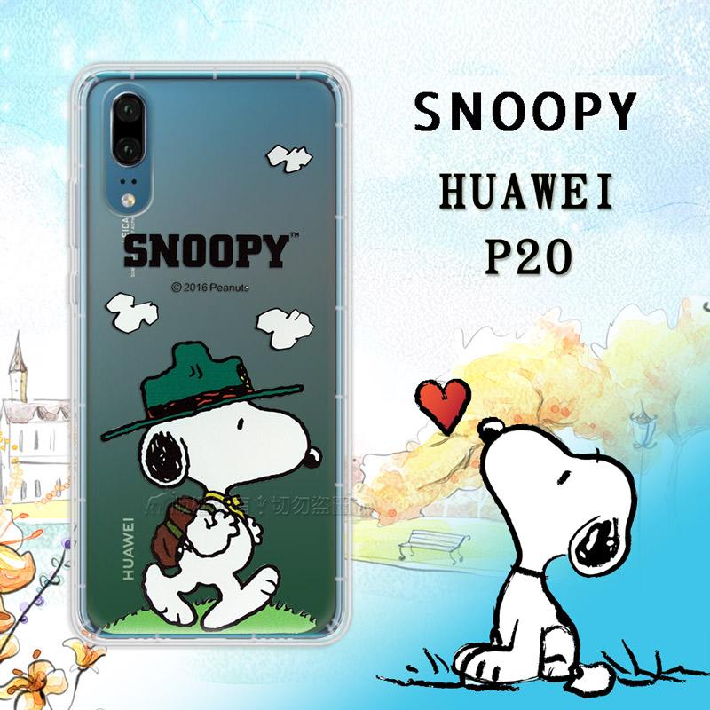 史努比/SNOOPY 正版授權 華為 HUAWEI P20 漸層彩繪空壓手機殼(郊遊)