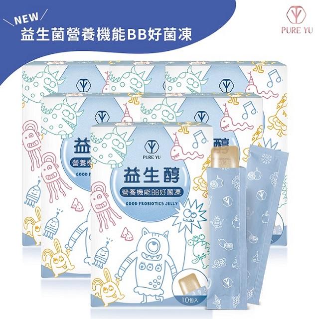 【PURE YU純淨之羽】益生醇 營養機能BB好菌凍 - 6盒裝