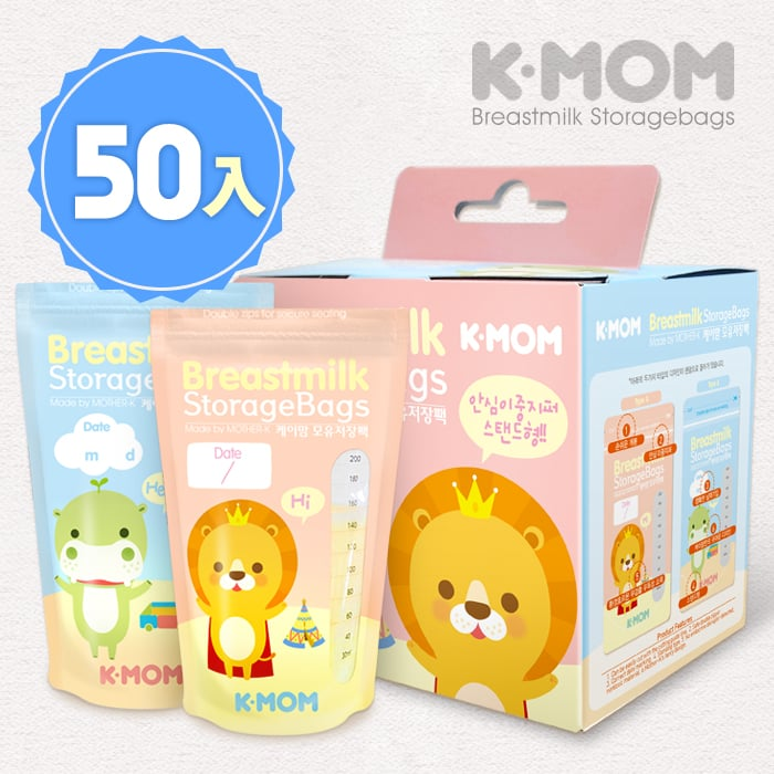 【韓國 MOTHER-K】站立式抗菌母乳袋 盒/50入(1盒)