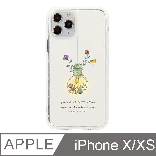 iPhone X/Xs 5.8吋 Mandie園藝小日子插畫防摔iPhone手機殼 燈泡花