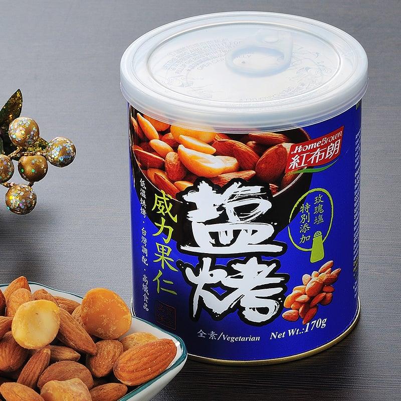 【紅布朗】鹽烤威力果仁 170gX3罐