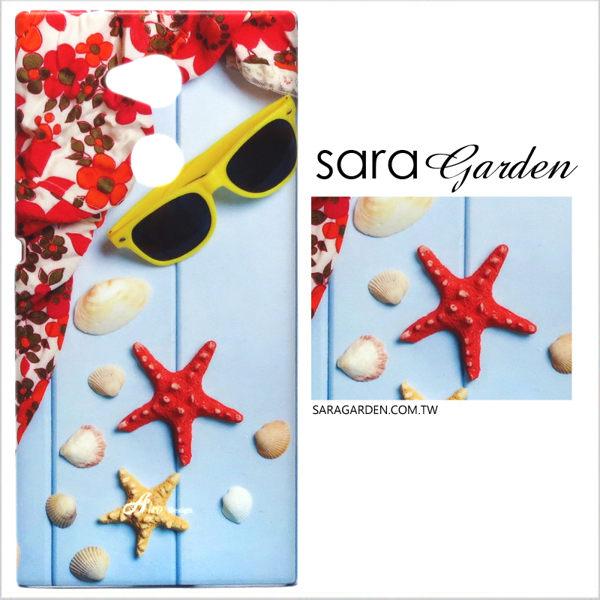 【AIZO】客製化 手機殼 Samsung 三星 J7Plus j7+ 保護殼 硬殼 夏日風情