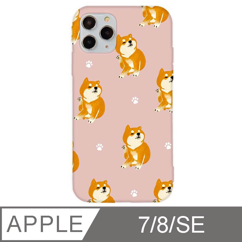 iPhone 7/8/SE 2 4.7吋 萌寵碎花設計iPhone手機殼 抓癢柴犬 粉色