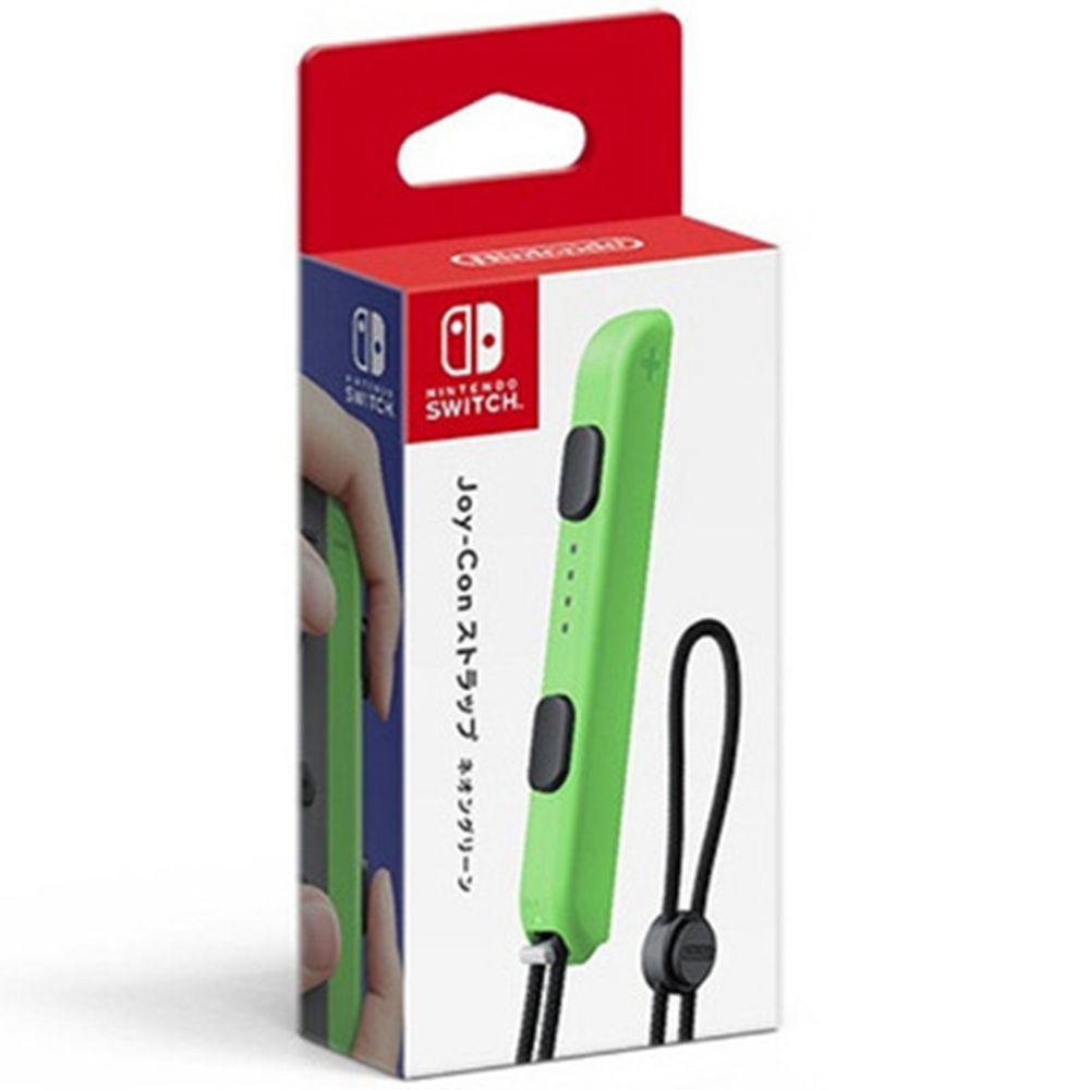 任天堂 Nintendo Switch Joy-Con左右手把控制器腕帶 - 綠色