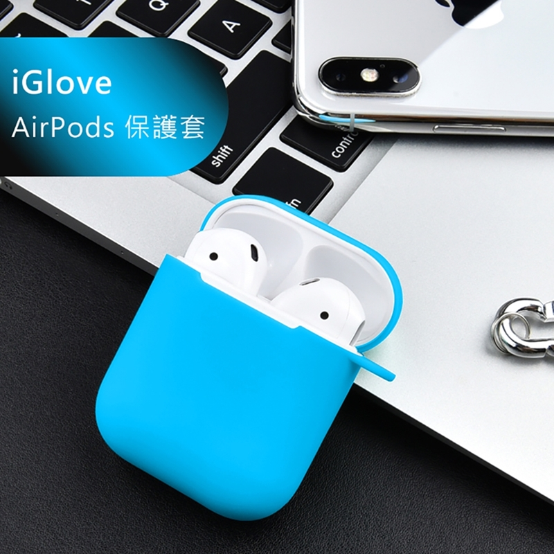 【WiWU】iGlove AirPods 矽膠保護套 - 天藍色