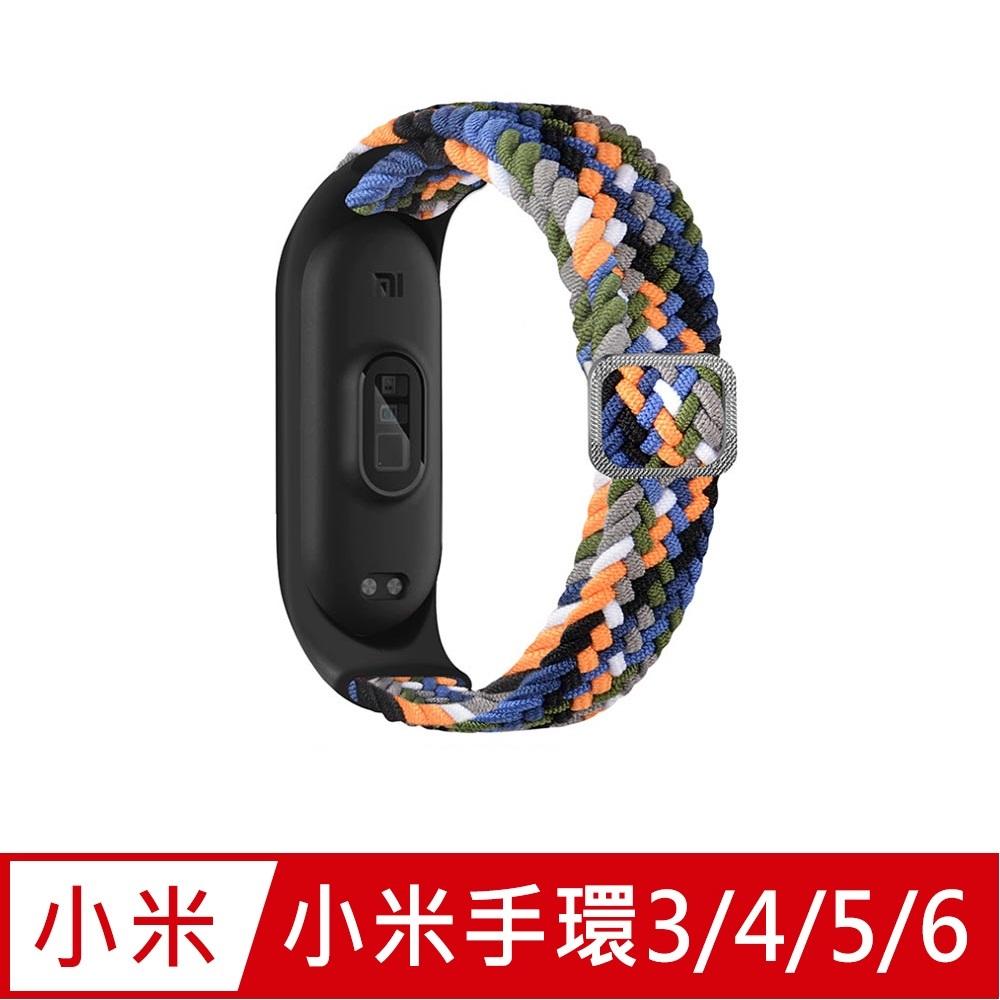 小米手環6/5/4/3代適用 尼龍編織可調式彈性替換錶帶-牛仔藍