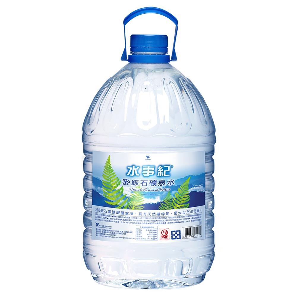 【統一水事紀】麥飯石礦泉水5000mlX2桶/箱X2箱【共四桶】
