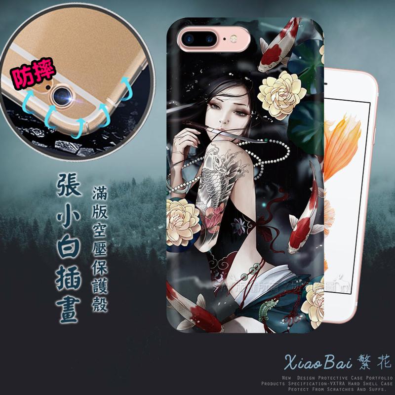 張小白正版授權 iPhone 8 Plus/7 Plus 古典奇幻插畫 滿版空壓保護殼(蓮生)