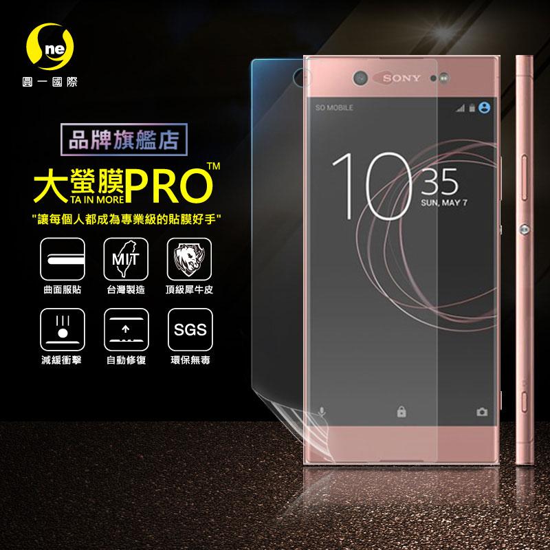 O-ONE旗艦店 大螢膜PRO SONY XA1U Ultra 螢幕保護貼 亮面透明 台灣生產高規犀牛皮螢幕抗衝擊修復膜