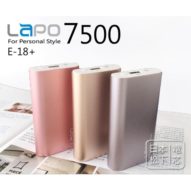 Lapo 隨身電源 7500 LE-75+ 玫瑰金 BSMI