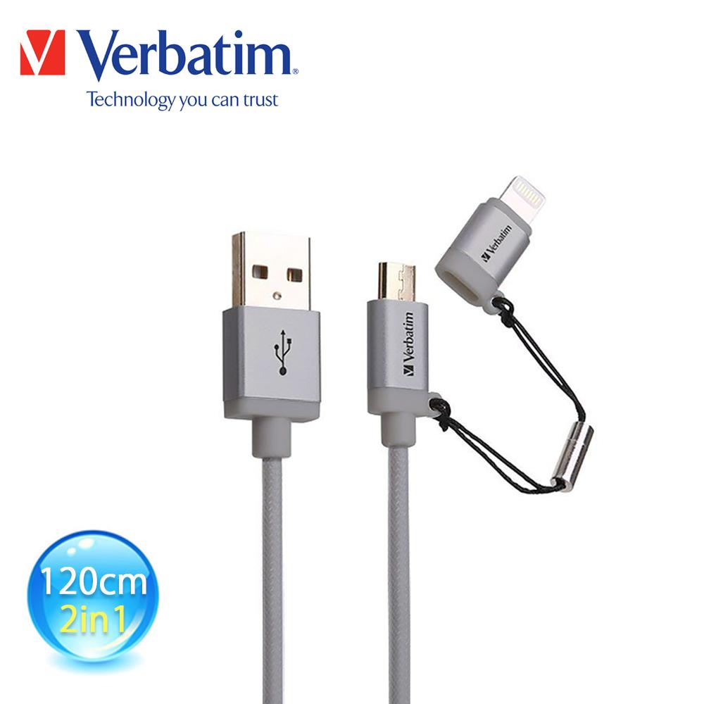 【Verbatim 威寶】Micro USB + Lightning 充電傳輸線1.2M-灰色